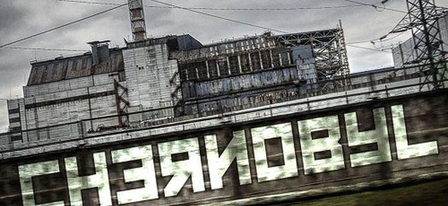 """Résultat de recherche d'images pour """"chernobyl hbo"""""""